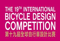 19th IBDC Finallist