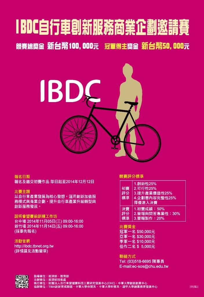 IBDC_BM_2