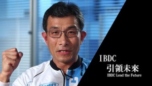 IBDC 全球自行車設計比賽邁入20年成果影片(完整版)