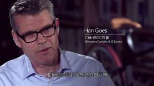 IBDC 全球自行車設計比賽邁入20年成果影片(精華版)