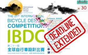 第二十一屆IBDC繳件期限延長至2016/9/30