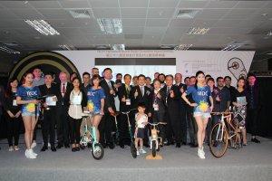 第二十三屆全球自行車設計比賽參賽辦法