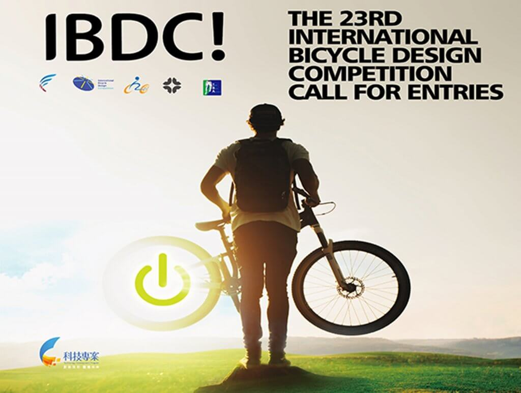 Statement on the 23rd IBDC Awards List event