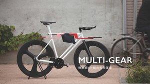MULTI-GEAR-1