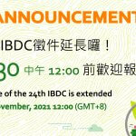 Deadline extension of 24th IBDC